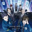 「PSYCHO-PASS サイコパス 3」 Original Soundtrack (通常盤 2CD)