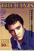 The Elvis(21)