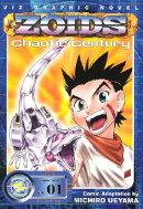Zoids Chaotic Century, Vol. 1: Zoids