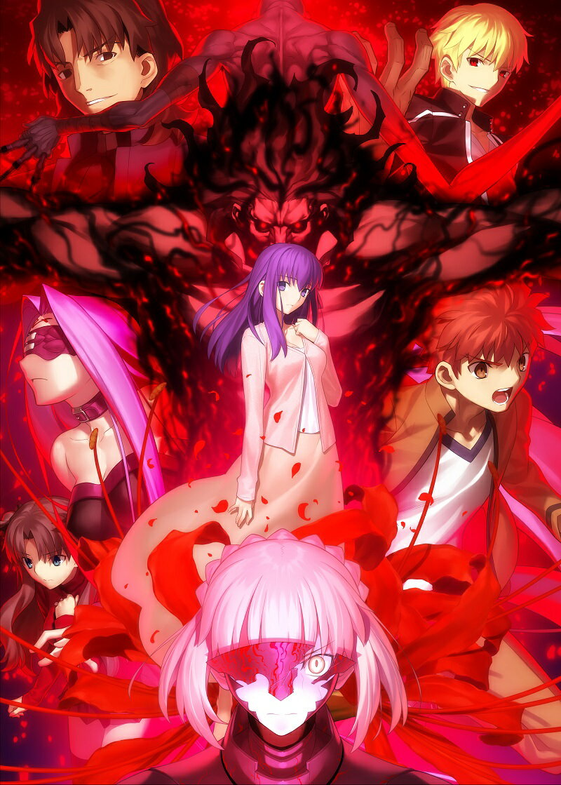 劇場版「Fate/stay night [Heaven's Feel] II.lost butterfly」(通常版) [ 杉山紀彰 ]