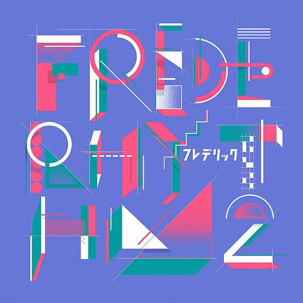 フレデリズム2 (初回限定盤 CD+DVD) [ フレデリック ]