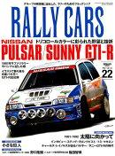 RALLY CARS(Vol.22)