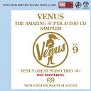 ヴィーナス・アメイジングSACD スーパー・サンプラー Vol.9 〜ヴィーナス・ピアノ・トリオ編<3> [ (V.A.) ]
