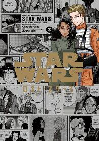 STAR WARS/ロスト・スターズ(VOLUME 3) (LINE COMICS LINE STAR WARS COM) [ 小宮山優作 ]
