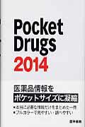 Pocket Drugs(2014)