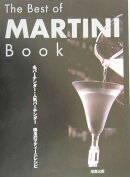 【バーゲン本】The best of martini book