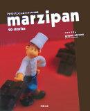 Marzipan 20 stories