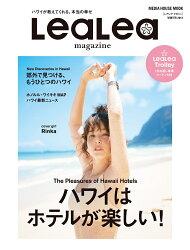 LeaLea(vol.17(WINTER 2)