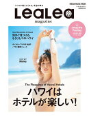 LeaLea(vol.17(WINTER 2)