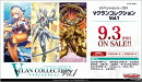 VG-D-VS01 カードファイト!! ヴァンガード overDress Vスペシャルシリーズ第1弾 Vクランコレクション Vol.1 【12パ…