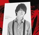 Rain (初回限定盤1 CD+2DVD) [ 亀梨和也 ]