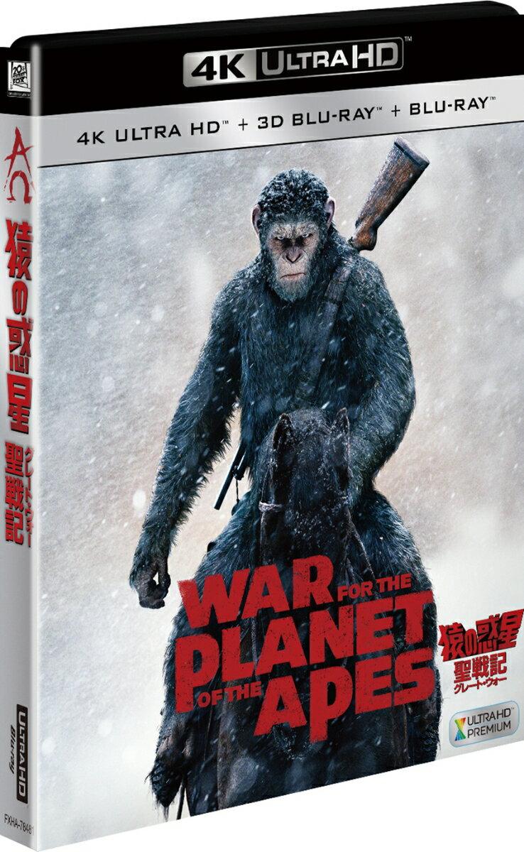 猿の惑星:聖戦記(グレート・ウォー)(4K ULTRA HD+3D+2Dブルーレイ/3枚組)【4K ULTRA HD】 [ アンディ・サーキス ]