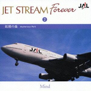 JET STREAM FO(2 [ ジェット・ストリーム・オーケストラ ]