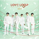 LOVE LOOP 〜Sing for U Special Edition〜