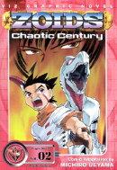 Zoids Chaotic Century, Vol. 2: Zoids