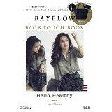 BAYFLOW BAG & POUCH BOOK ([バラエティ])