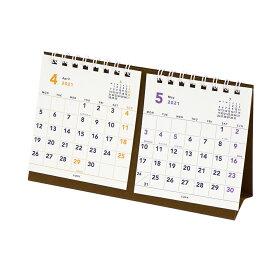 キュービックス カレンダー 卓上 2021年4月始まり プチ卓上2か月・月曜始まり ベーシック 205223-01 デスクカレンダー (卓上カレンダー)