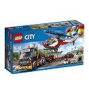 レゴ(LEGO)シティ 巨大貨物輸送車とヘリコプター 60183