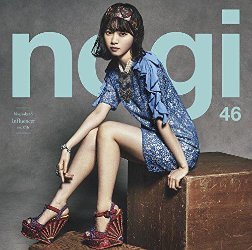 インフルエンサー (Type-B CD+DVD) [ 乃木坂46 ]