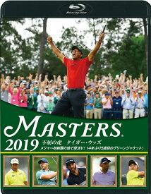THE MASTERS 2019【Blu-ray】 [ タイガー・ウッズ ]