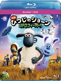 ひつじのショーン UFOフィーバー! ブルーレイディスク+DVDセット【Blu-ray】 [ (キッズ) ]