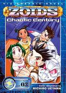 Zoids Chaotic Century, Vol. 3
