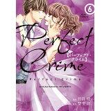 Perfect Crime(6) (ジュールコミックス)