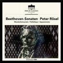 【輸入盤】Piano Sonata, 8, 14, 23, : Rosel (1980, 1982)
