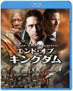 エンド・オブ・キングダム【Blu-ray】 [ ジェラルド・バトラー ]
