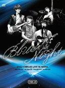 2012 CNBLUE LIVE IN SEOUL : BLUE NIGHT(2DVD)