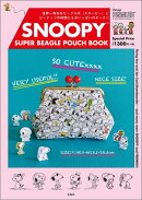 SNOOPY SUPER BEAGLE POUCH BOOK