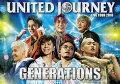 【予約】GENERATIONS LIVE TOUR 2018 UNITED JOURNEY