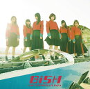 THE GUERRiLLA BiSH (CD+DVD)