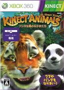 Kinect アニマルズ -フシギな島のなかまたち -