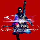HOTEI NONSTOP BEAT EMOTIONS Mixed by DJ Fumiya (RIP SLYME)