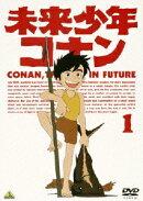 未来少年コナン 1