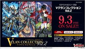 VG-D-VS02 カードファイト!! ヴァンガード overDress Vスペシャルシリーズ第2弾 Vクランコレクション Vol.2 【12パック入りBOX】
