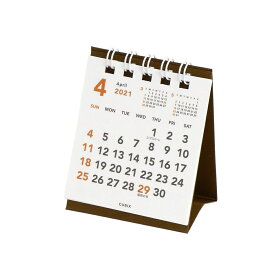 キュービックス カレンダー 卓上 2021年4月始まり プチプチ卓上 ベーシック 205228-01 デスクカレンダー (卓上カレンダー)