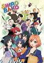 SHIROBAKO Blu-ray BOX 1 <スタンダード エディション>【Blu-ray】 [ 武蔵野アニメーション ]