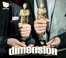 dimension (豪華盤)