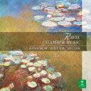 WARNER CLASSICS NEXT BEST 100 67::ラヴェル:室内楽作品集 他 ラヴェル:ピアノ三重奏曲/ヴァイオリンとチェロのため…