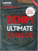 デニム・アルティメット・カタログ特別セット