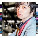 【先着特典】HIT (CD+スマプラ) (三浦大知コスチュームステッカー(E)) [ 三浦大知 ]