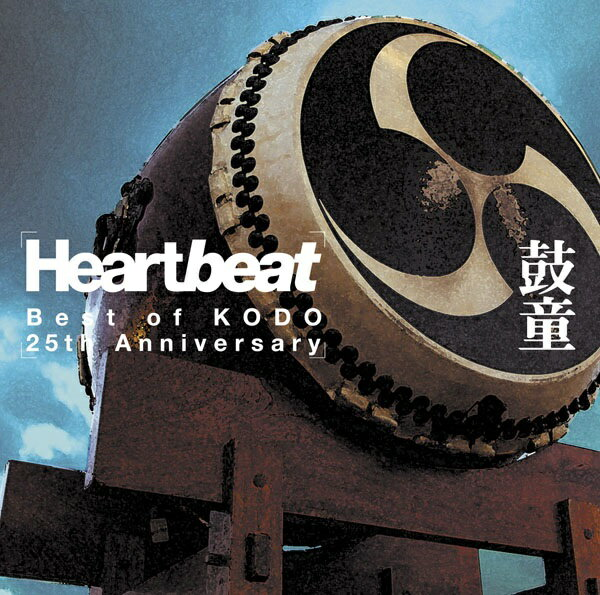 Heartbeat Best of KODO 25th Anniversary [ 鼓童 ]