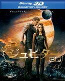 ジュピター 3D & 2D ブルーレイセット(2枚組/デジタルコピー付) 【初回限定生産】【Blu-ray】