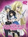 ストライク・ザ・ブラッドIII OVA Vol.5(初回仕様版)【Blu-ray】 [ 細谷佳正 ]