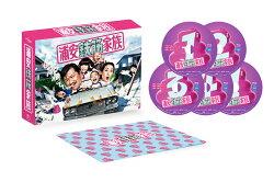 浦安鉄筋家族 Blu-ray BOX【Blu-ray】