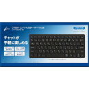 CYBER ・ コンパクトUSBキーボード ( PS4 用) ブラック
