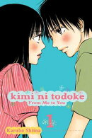 Kimi Ni Todoke: From Me to You, Vol. 1: From Me to You [With Sticker(s)]