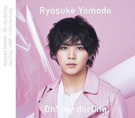 Oh! my darling / Lucky-Unlucky (初回限定盤2 CD+DVD) [ Hey! Say! JUMP ]